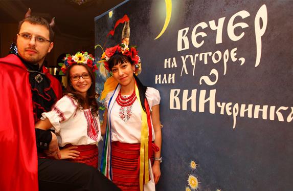 Где отметить годовщину в москве